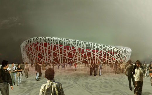 National Beijing Olympic Stadium &#8220;Bird Nest&#8221;