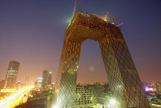 CCTV Building Beijing