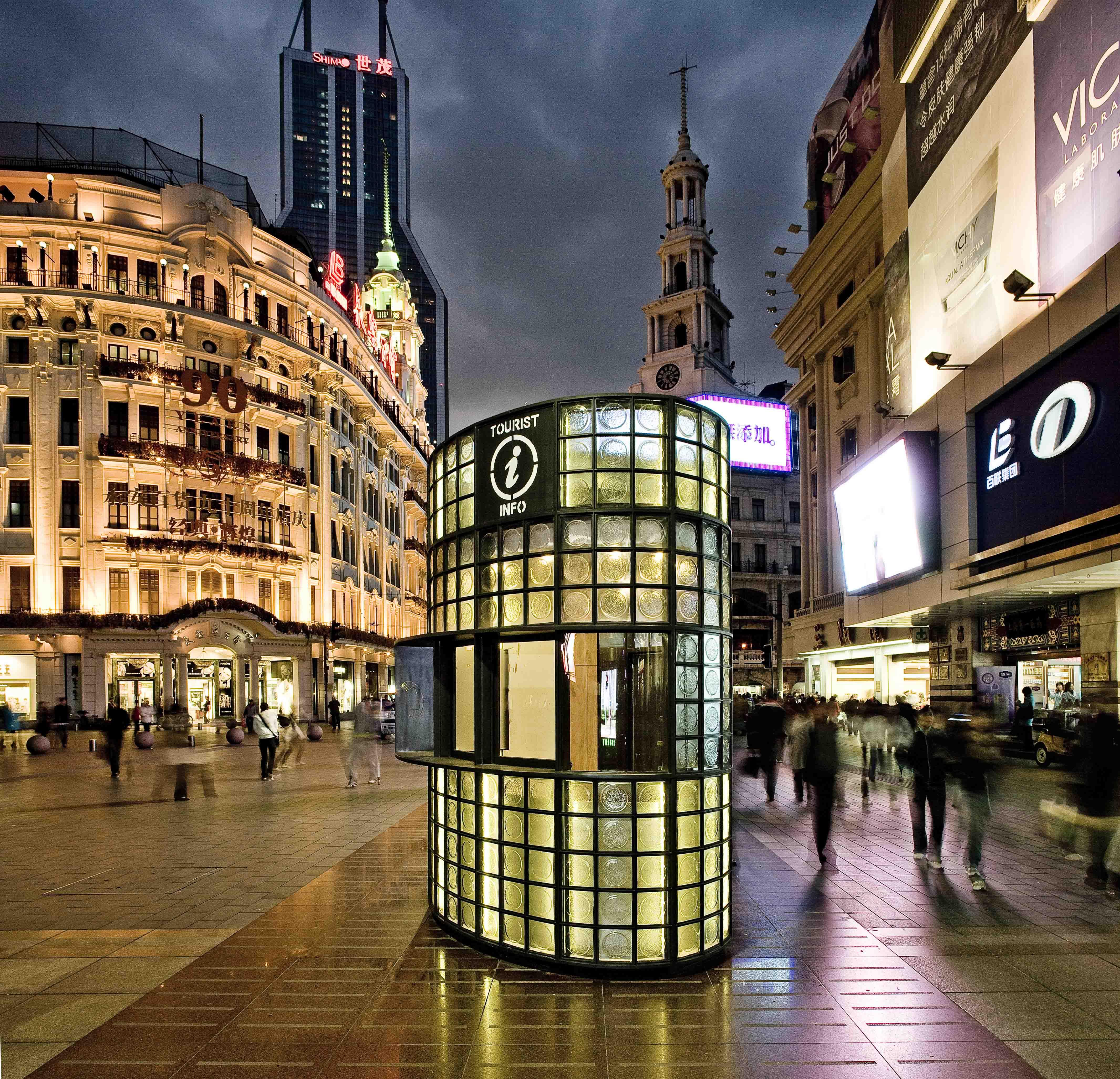 Shanghai Nanjing Rd. Pedestrian Kiosks / by Atelier Liu Yuyang Architects