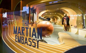 MARTIAN EMBASSY / by LAVA