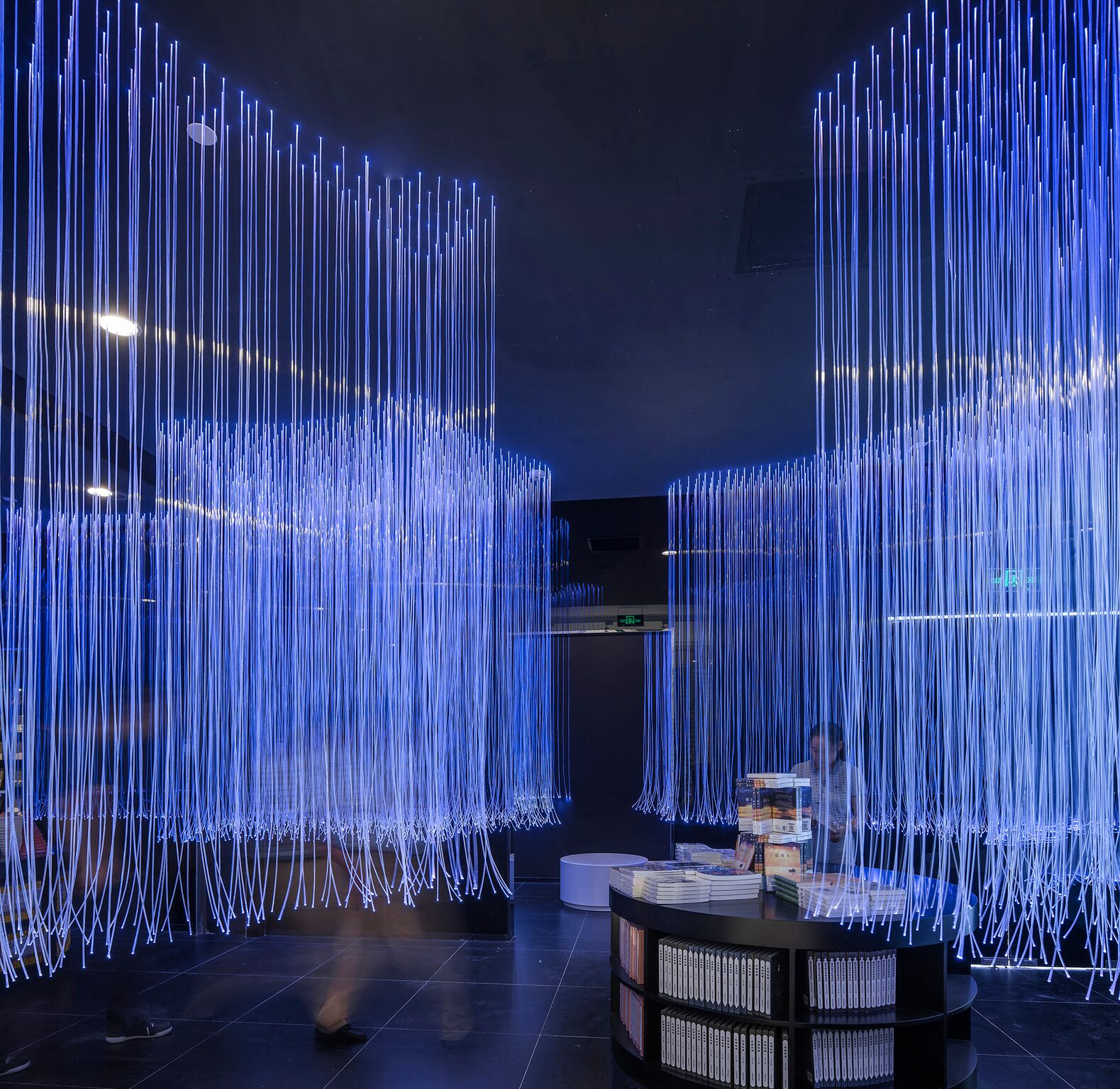 metal rainbow — zhongshu bookstore in suzhou /wutopia lab